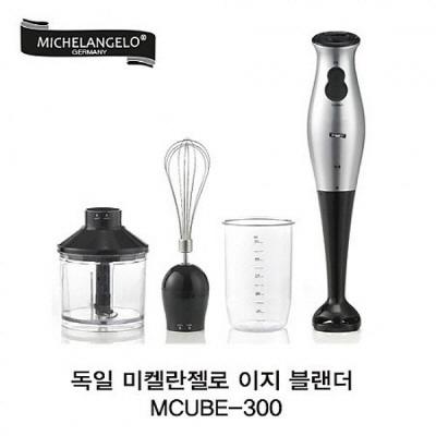 미켈란젤로 이지블렌더 MCUBE-300