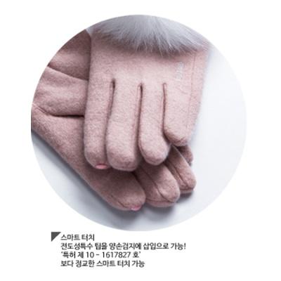 여성 폭스 모직장갑