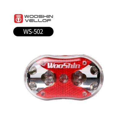 자전거 동글이 후미등(LED) WS 502 야간라이트 전조등