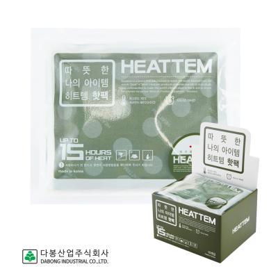 히트템 포켓용 대용량 핫팩 그린(30개입)