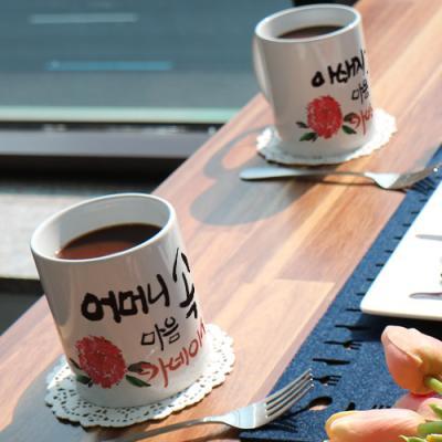 if985-디자인머그컵2p-부모님마음속카네이션