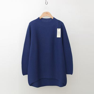 Laine Wool Rose Sweater