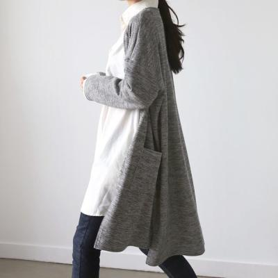 Melange Long Cardigan