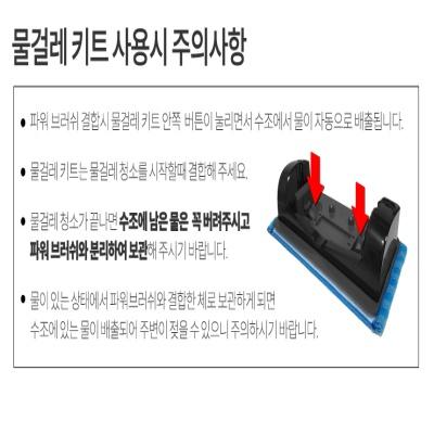 아이룸 싸이클 3in1 무선 청소기 티타늄실버 ASE-019