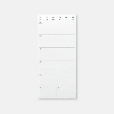 [스크래치 특가] 백상점 Weekly Pad