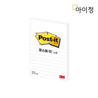 3M 포스트잇 660-50 라인 흰색