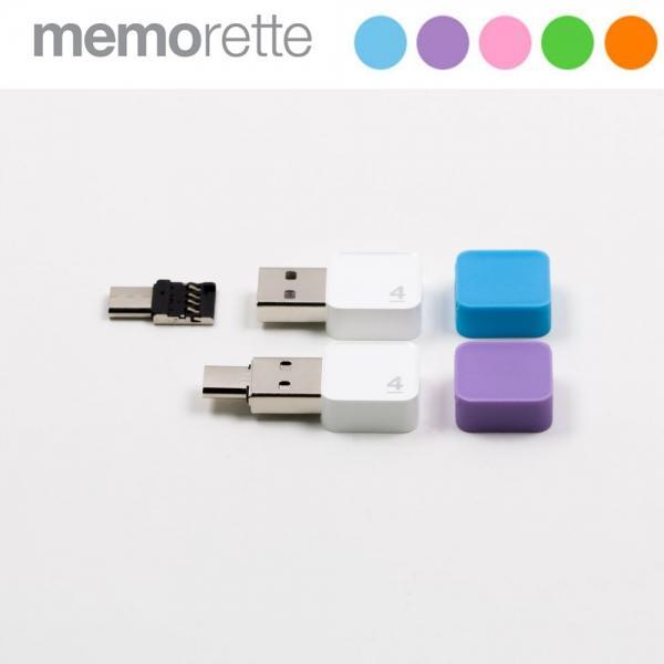 메모렛 소프티 플러스 8G 블루 OTG USB메모리