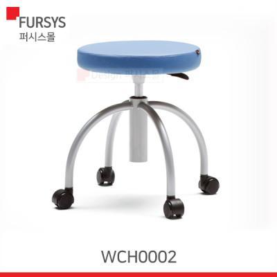 (WCH0002) 퍼시스 의자/병원용의자/실험실의자