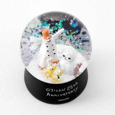 [OJISAN 25th] Snow Globe