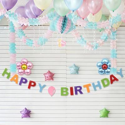 홈파티 생일 풍선세트-10