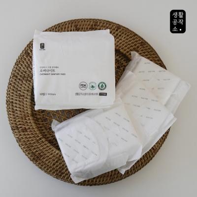 [생활공작소]유기농생리대 오버나이트 10P 3팩