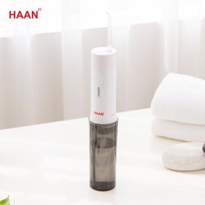 [한경희] 한경희 휴대용 구강세정기 HO-T4500
