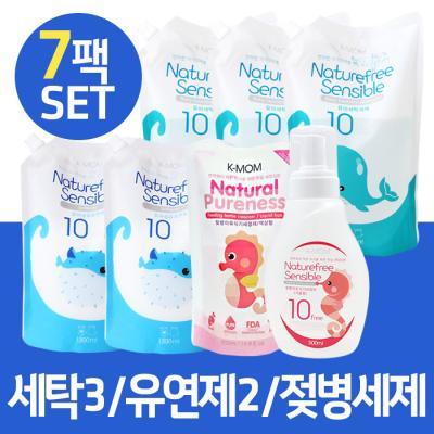 [케이맘] Natural Pureness 유아세탁세제 3팩 + 섬유유연제(상쾌한향) 2팩 + 젖병이유식기세정제(거품형) 용기 1개, 리필형 1팩