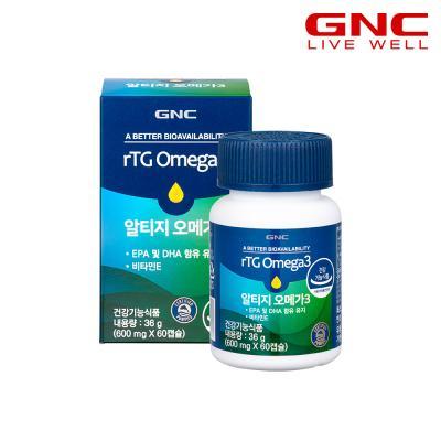 [GNC] 알티지 오메가3 60캡슐 (1개월분)