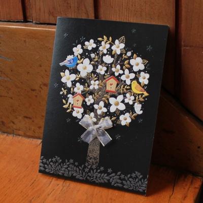 버드나잇 카드 / 025-SG-0074