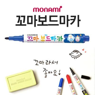 1p 모나미 꼬마 보드마카(파랑)