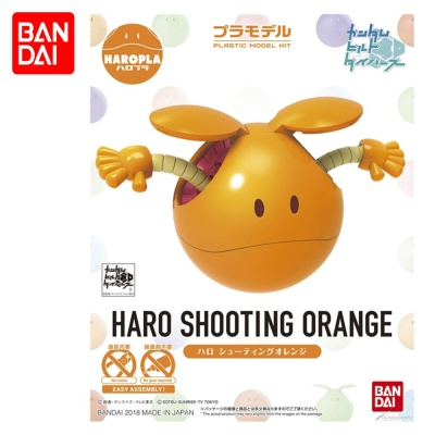 하로프라 하로 슈팅 오렌지 건담 프라모델