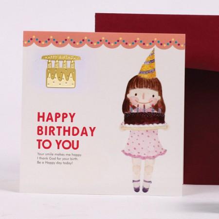 케익 소녀 - 책갈피카드