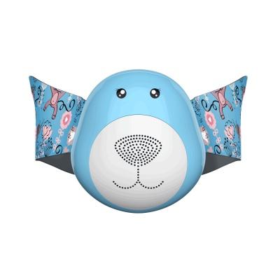 [BLONE] 영유아용 공기청정 마스크