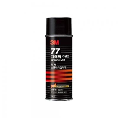 3M 스프레이 접착제 77 강력고정용