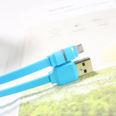 리맥스 5핀 LED 고속 충전 USB RC-029m
