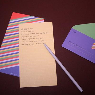 아름다운 우리유산 편지지 3종