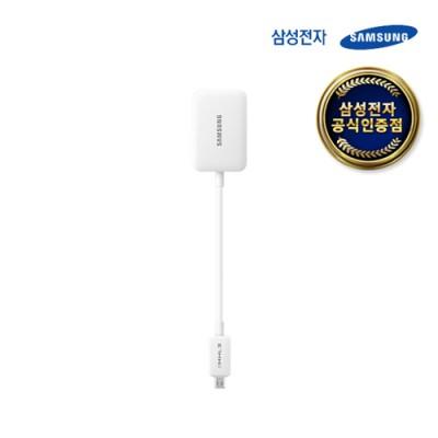 삼성 HD TV 어댑터 11핀(MHL3)/EE-HN910FWEG
