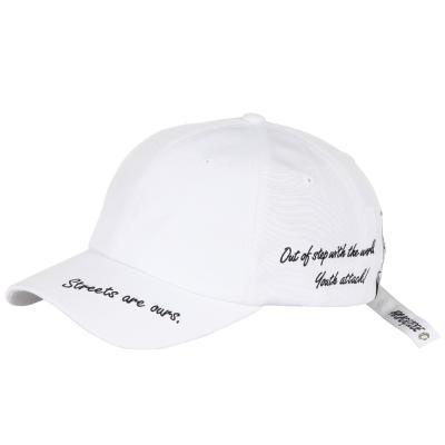 [방탄소년단 지민착용] OUT OF STEP BALLCAP (White)
