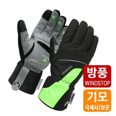 파베르 GREEN 방풍 기모장갑