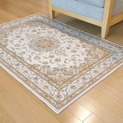 Home interior 페르시안 사각러그 120X80 CH1723060
