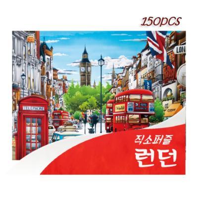 [비앤비퍼즐] 150PCS 직소 런던2 PL150-25