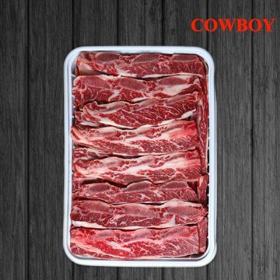 무료배송 COWBOY 호주산 LA갈비선물 2kg