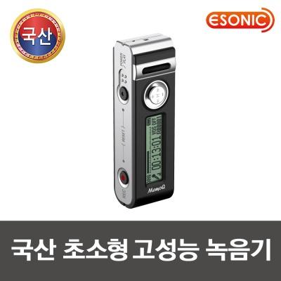 MR750(8GB)녹음기 강의회의디지털음성 보이스레코더