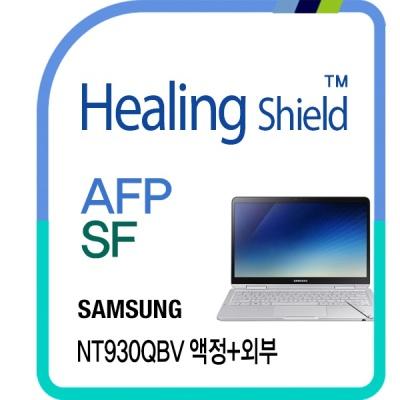 노트북 펜 NT930QBV 올레포빅 액정+외부3종 필름 세트