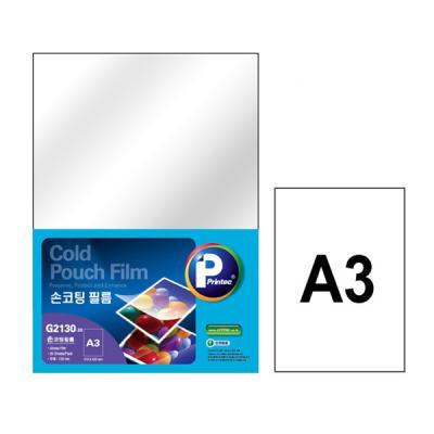 [프린텍] G2130-20_손코팅필름100MIC/A3/20매