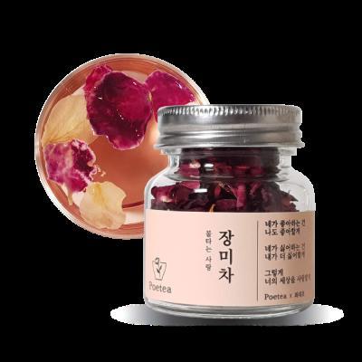 [포이티] 장미차 국내산 건강 꽃차