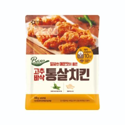 [아워홈] 에어프라이어 고추바삭통살치킨 (500g)