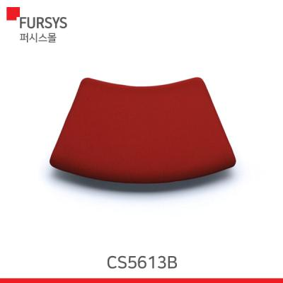 (CS5613B) 퍼시스소파/CS5600/조합형소파