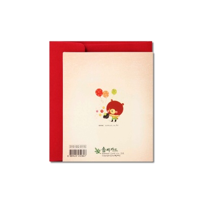 010-SG-0115 / 해피버스데이 축하카드