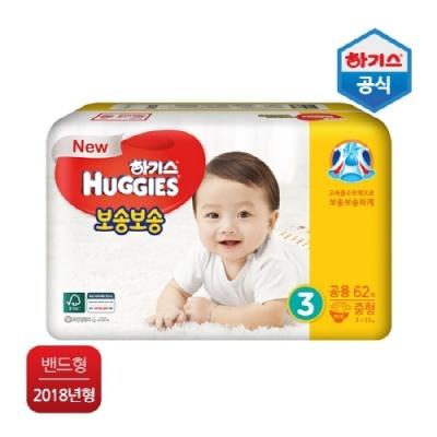 [유한킴벌리] 하기스 보송보송3단계 공용 62매x3팩 밴드형 [박스/3] 373458