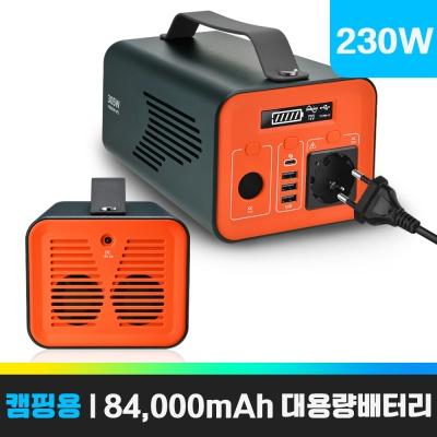 아이뮤즈 대용량 보조배터리 PB305W-UPS