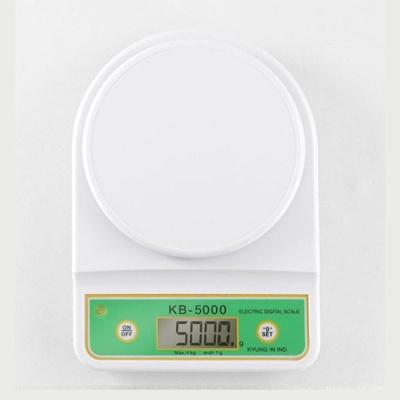 경인 주방 저울 계량기 베이킹 저울 디지털 저울 5Kg