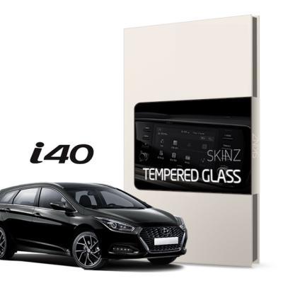현대 i40 7인치 네비게이션 강화유리 액정필름 1매