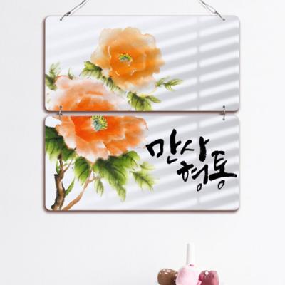 nl474-멀티아크릴액자_모란만사형통(2단)