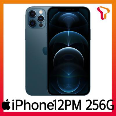 [SKT선택약정/번호이동] 아이폰12PM 256G [제휴혜택]