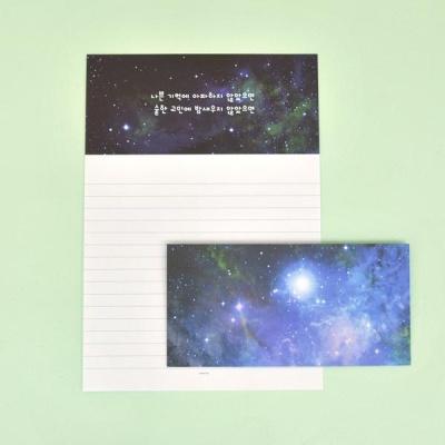 감성우주 편지지