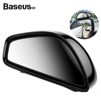 베이스어스 라지뷰 사이드 보조 미러 거울