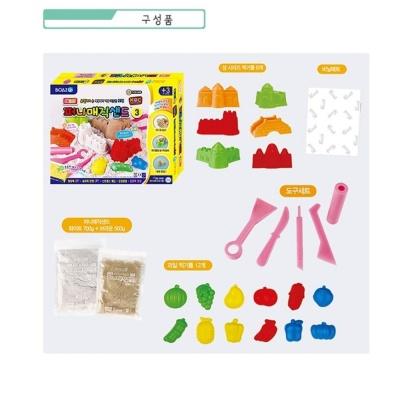 아기 유아 아동 어린이날 선물 깨끗한 모래 놀이 세트