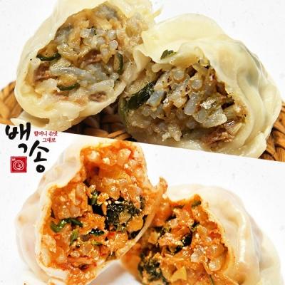 [LIVE] (1+1) [백송식품] 고기/김치손만두1.4kg