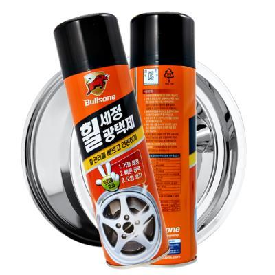 불스원 휠세정광택제 550ml/스프레이/광택유지/색상보호/노화방지/불스원샷/자동차/차량용